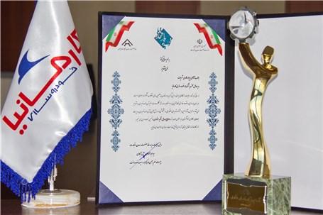نشان «تولید ملی، افتخار ملی» در دستان خودروسازی کارمانیا