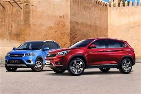 شرایط استثنائی فروش محصولات مدیران خودرو ویژه سازمان های طرف قرارداد