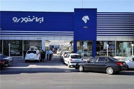شرایط جدید فروش فوری محصولات ایرانخودرو اعلام شد