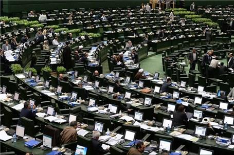 گزارش پرونده های خودروسازان در مجلس قرائت می شود