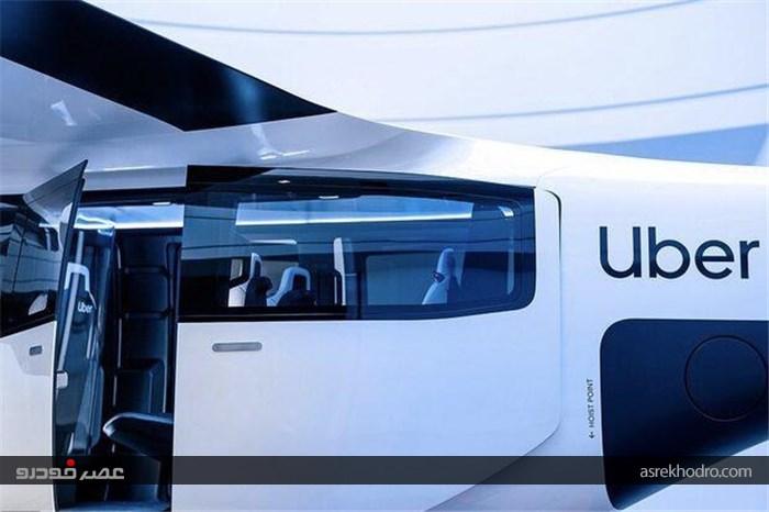 طرح نخستین تاکسی هوایی «اوبر» را ببینید