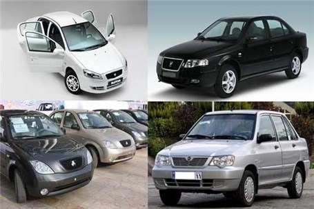 قیمت خودروهای داخلی در بازار امروز