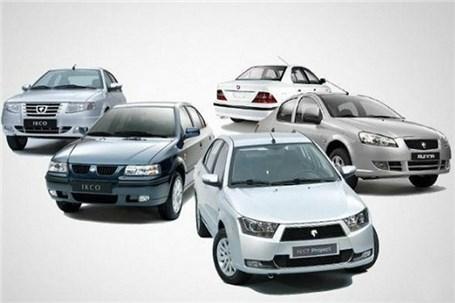 کدام محصول ایران خودرو ارزان شد؟