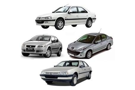 قیمت خودروهای پرفروش در 2 مهر 98 + جدول