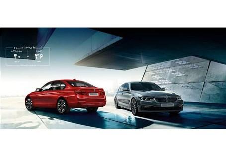 قیمت های بی سابقه و رقابتی پرشیاخودرو برای خودروهای نو BMW اعلام شد