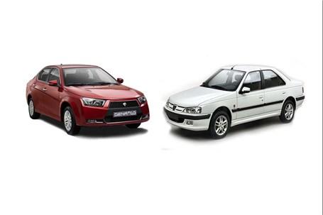 جدیدترین طرح فروش اقساطی محصولات ایران خودرو ویژه 17 مهر 98