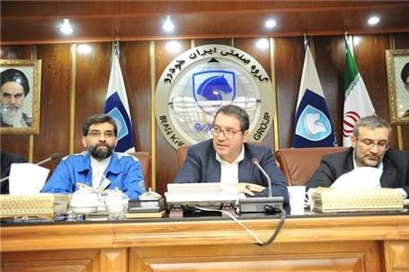 عرضه سه محصول جدید توسط ایران خودرو تا پایان سال جاری