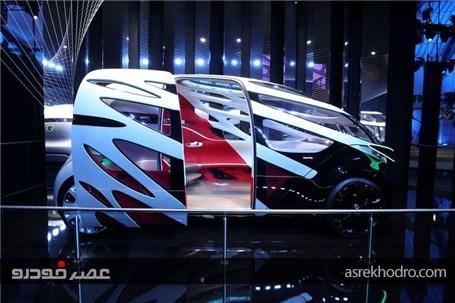 نمایشگاه خودروی فرانکفورت