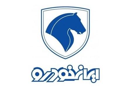 میرسعیدی جانشین علی اکبر صالحی در معاونت خرید ایران خودرو می شود