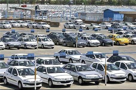 قیمت روز خودرو در 22 دی