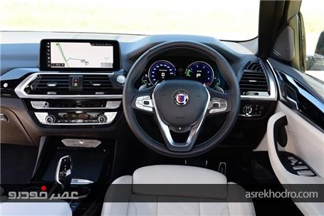 بررسی فنی خودرو جدید بی ام دبیلیو آلپینا XD 3 + مشخصات