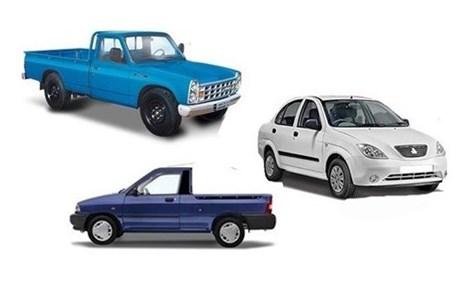قیمت خودروهای سایپا امروز 98/09/23