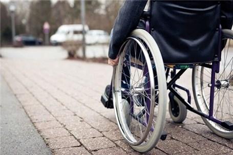 رضایت معلولان از اقدامات ستاد مناسب سازی معابر