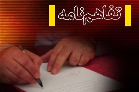 امضای تفاهمنامه 6500 میلیارد تومانی بین وزارت نفت و خودروسازان
