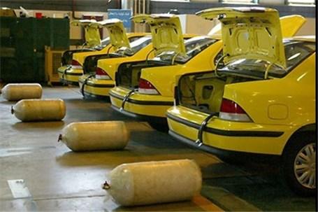 ثبتنام 60هزار خودرو برای دوگانهسوزی