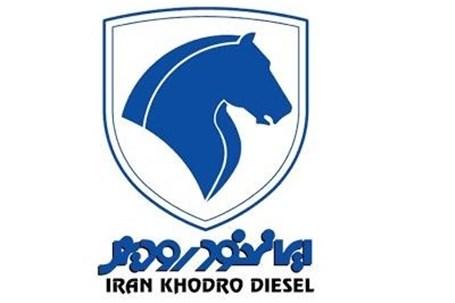 خطوط تولید ایران خودرو از شنبه اورهال میشوند