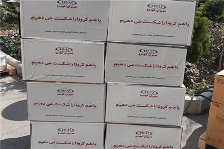 ارسال کمکهای شرکت مدیران خودرو به وزارت بهداشت