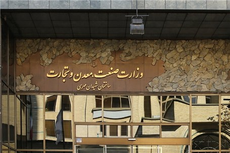صادقی نیارکی معاون امور صنایع وزارت صمت شد