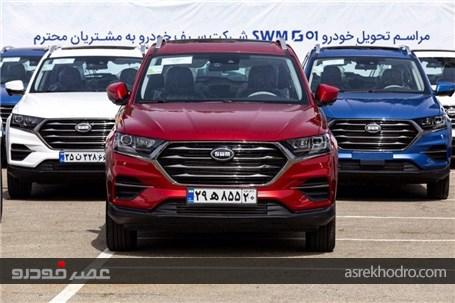 تحویل نخستین خودروهای تولید شده SWM به مشتریان