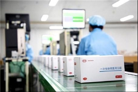 خودروساز چینی یک میلیارد ماسک تولید کرد