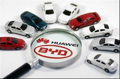 امضای قرارداد همکاری بین هوآوی و BYD