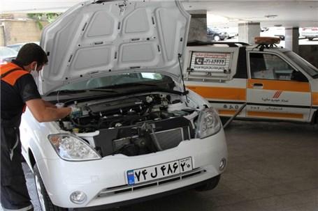 توسعه استانی ناوگان خدمات خودرو در محل گروه سایپا