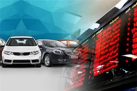 بورس؛ کلید قفل بسته صنعت خودرو