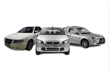 قیمت محصولات ایران خودرو در فروردین ۱۴۰۰+جدول