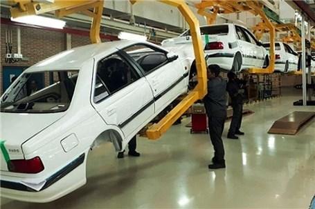 واکاوی عرضه خودرو در بورس کالا