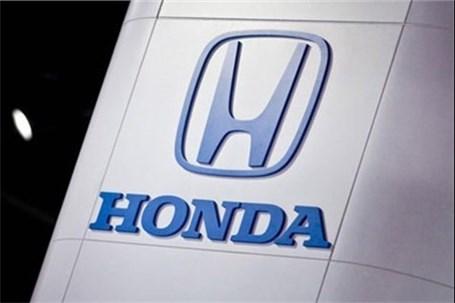 حضور هوندا در بازار خودروهای برقی آمریکا تا سال ۲۰۲۴