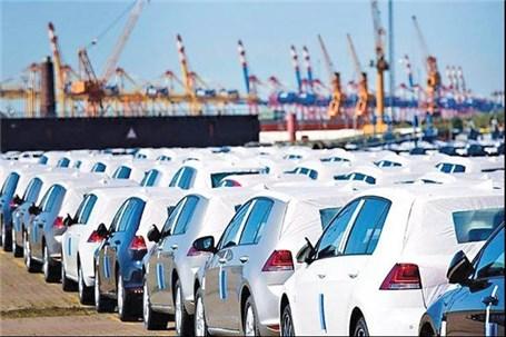 پیامک واردات در بازار خودرو