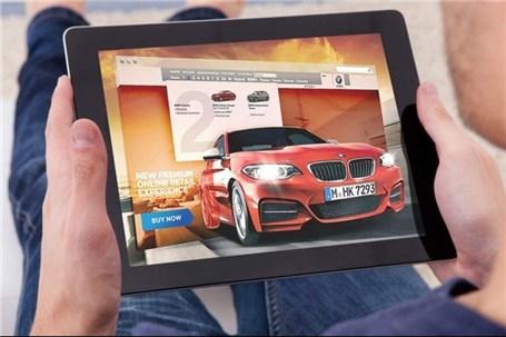 بازگشت قیمت خودرو به سایتها؛ سود یا ضرر؟