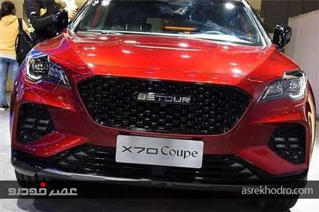 X70 کوپه؛ عضو اسپرت خانواده چینی جتور