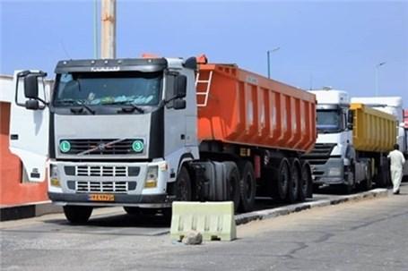 موافقت سازمان برنامه با افزایش نرخ عوارض جابهجایی کالا به 9 درصد کرایه حمل 