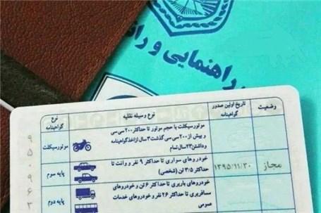 آیا آموزش رانندگی در ایران استاندارد است؟