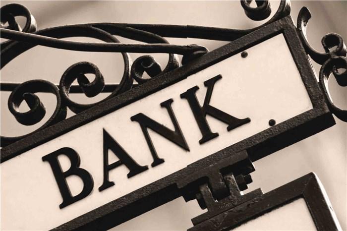 Image result for گشایش بانکی پسابرجام